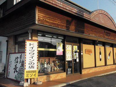 shop_main3